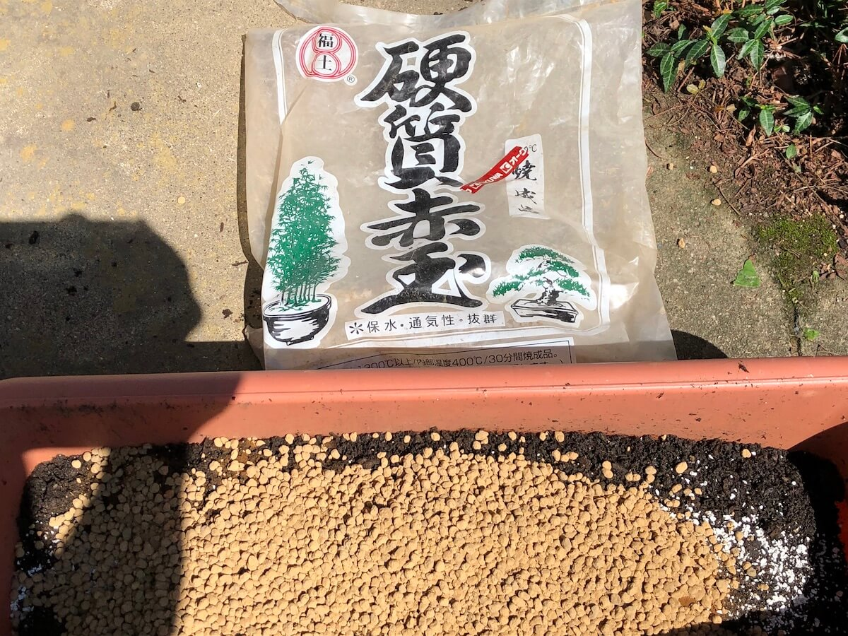 培養土に加える硬質赤玉土の写真